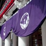 歌舞伎の敷居は本当に高いのか??否、歌舞伎は最高。