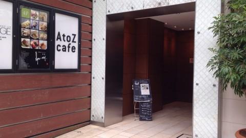 a to zcafe 入口