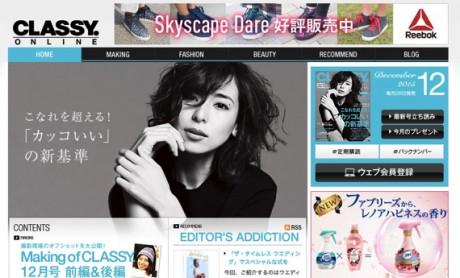 CLASSY_ONLINE[クラッシィ・オンライン]|CLASSY_[クラッシィ]オフィシャルサイト|光文社 copy