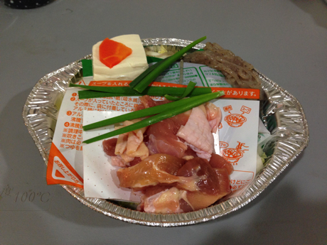セブン鶏鍋ー開封
