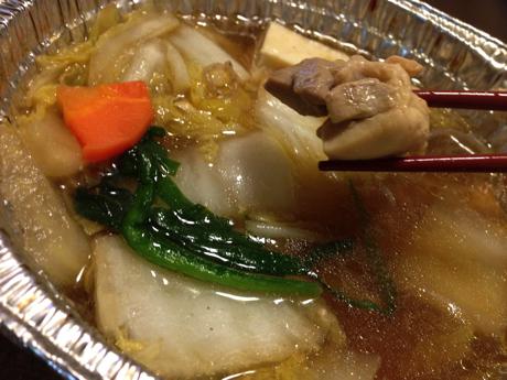 セブン鶏鍋