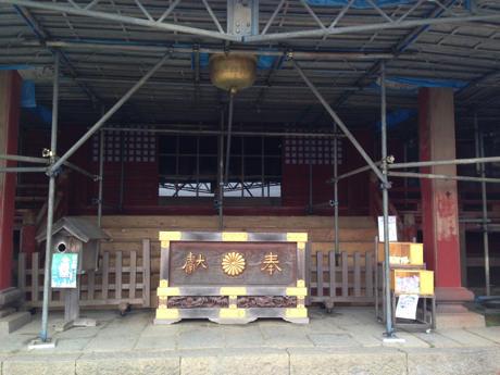 武蔵御嶽神社-拝殿