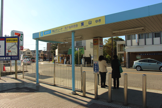 新逗子駅-バス