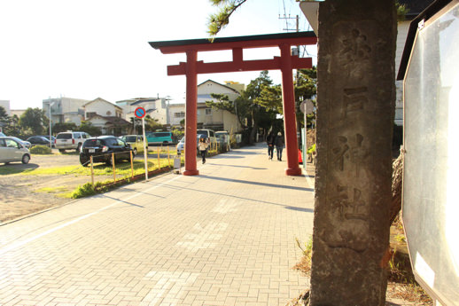 森戸神社3