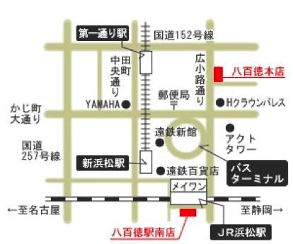 八百徳MAP
