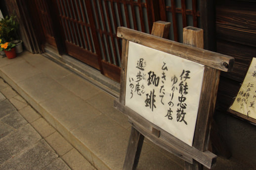 東京バンドワゴン2