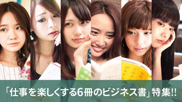 美女読書3