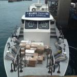 羽田空港から西表島への行き方を解説!飛行機&バス&フェリーで行く6時間の旅