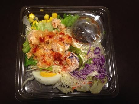海老マヨネーズのサラダ
