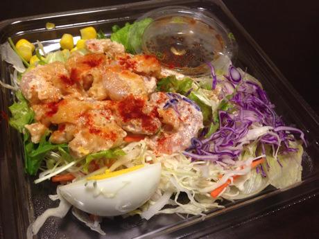 海老マヨネーズのサラダ2