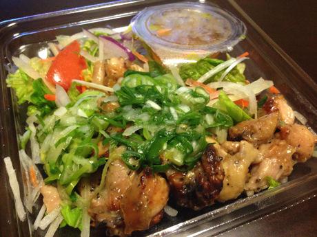 ねぎ塩チキンのサラダ2