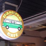 店内にワーゲンバス!?六本木「カフェ フランジパニ」で楽しむユニークでお洒落な空間