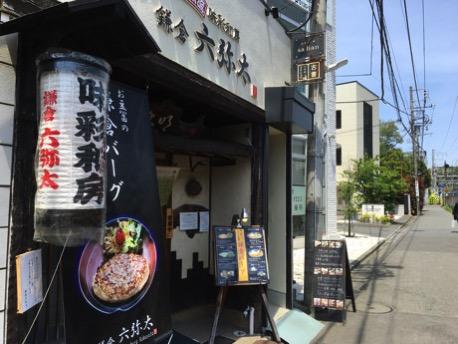 sahan_入口1