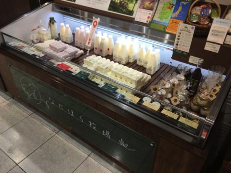 なかほら牛乳-松屋銀座本店
