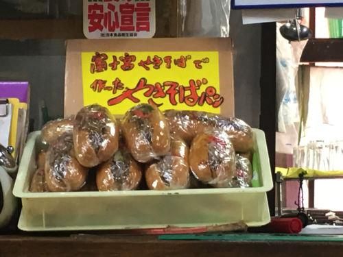 「むめさん」焼きそばパン