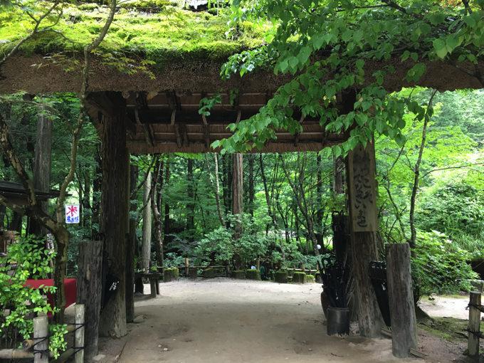 みたき園入口