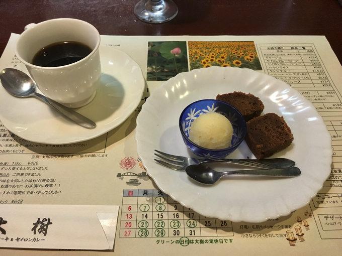 「ステーキ&セイロンカレー 大樹」コーヒーとケーキセット