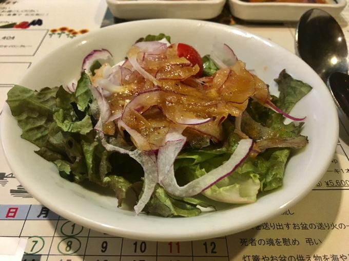 「ステーキ&セイロンカレー 大樹」サラダ